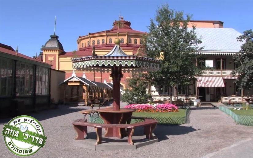 מבנה הכניסה לכפר המתיישבים הראשונים בשטוקהולם