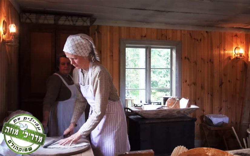 במאפיית כפר המתיישבים הראשונים תוכלו לטעום מצות אפויות הטבון עם חמאה